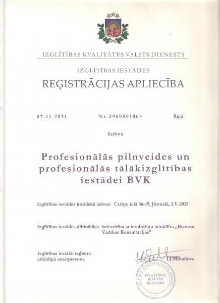 Reģistrācijas apliecība